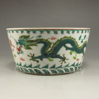Chinese Porcelain Bowl W Qing Dynasty Guang Xu Period Nr photo