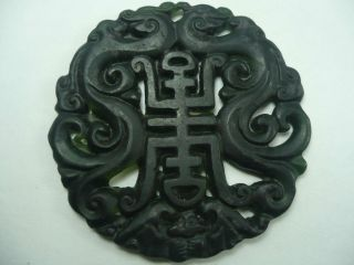 Black Jade,  Pendant,  Jade Cards,  All Kinds Of Good Modelling 6 Blessing photo
