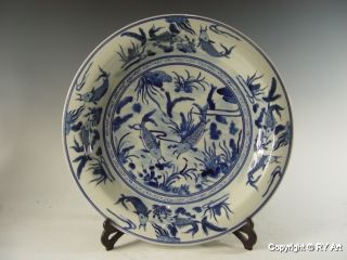 Large Chinese Blue White Porcelain Plate Charger 16