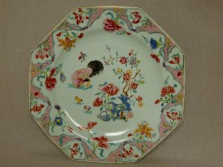 Antique Chinese 18th Century Famille Rose Cockeral Plate Octagonal photo