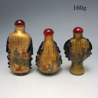 3ps Chinese Inside Hand Painted Glass Snuff Bottle Nr/bg1863 photo