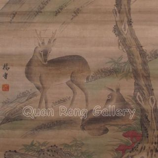 Chinese Hand - Drawn Painting - Deer Nr photo