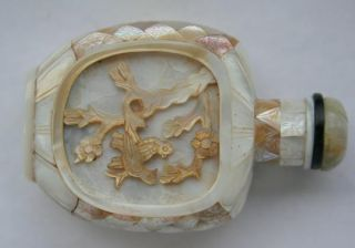 Antique Chinese Hand Carved Jade & Mother Of Pearls Snuff Bottle. photo