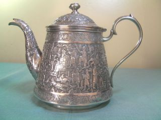 Antique Persian Islamic Qajar Signed Solid Silver Teapot photo