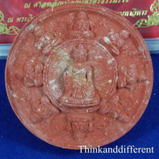 Thai Amulet Jatukam Ramathep,