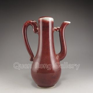 Chinese Porcelain Flagon / Teapot Nr photo