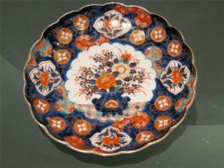 19th Century Japanese Imari Pattern Porcelain Dish photo