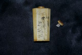 Snuff Bottle From China photo