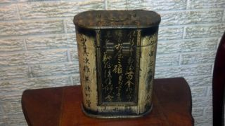 Antique Hand Painted Chinese Liquor Bottle Canister W/ Qianlong Mark photo