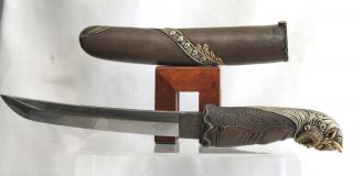 Exquisite World War Ii Japanese Dagger With Gilted Silver Inlaid Circa 1940s photo