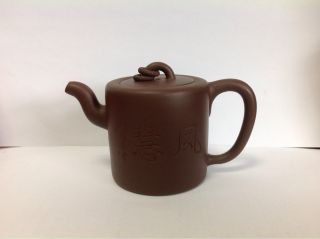 1980s Yixing Zisha Teapot photo