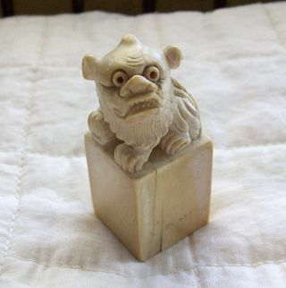Antique Chinese Carved Ox Bone Foo Dog Figurine Statue Authentic photo