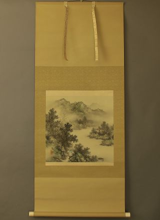 Japanese Hanging Scroll @b126 photo