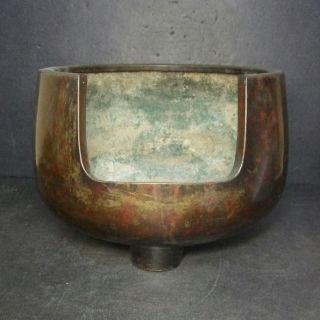 F449: Japanese Wind Furnace Furo Made From Quality Copper Ware Called Murashi - Do photo