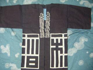 Festival Jacket Kimono Yukata Tansu Box Armor Kabuto Netsuke Kabuto Samurai Tea photo