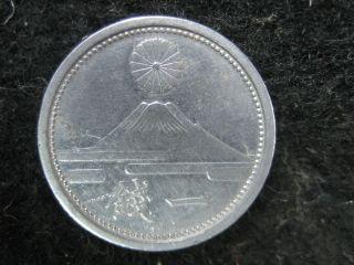Antique Japanese 1 Sen Coin Mt Fuji Chrysanthemum Ww2 Coin 1942 photo