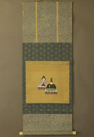 Japanese Hanging Scroll @b121 photo