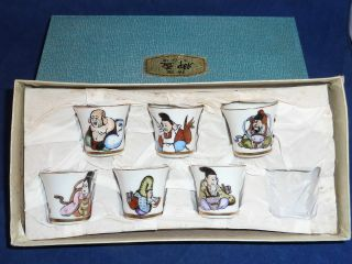 Wonderful Vintage Japanese Lithophane Saki Cups In Box 1950s photo