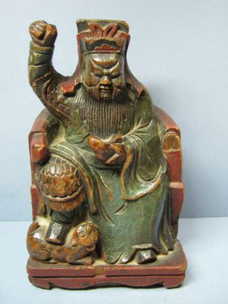 17th - 18thc Chinese Wood Carving Of A Deity - Signed photo