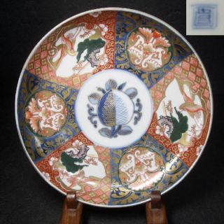 F396: Real Japanese Old Imari Porcelain Plate With Fantastic Work In Edo Era photo
