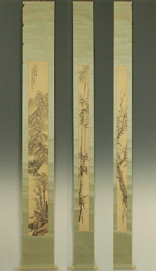 Japanese Hanging Scrolls