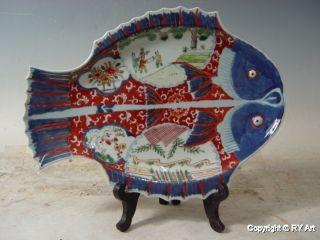 22k Gilded Imari Porcelain Fish Plate 14