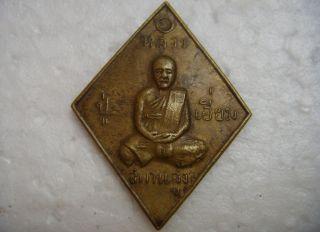 Lp Aium : Wat Saphansung : Very Rare : Thai Holy Monk ' S In Esp Shape ' S Coin photo