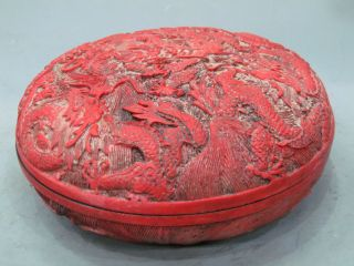 Fine Chinese Lacquerware Box photo