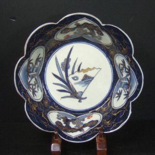 F315 Japanese Old Imari Porcelain Bowl Good Painting Some - Nishiki W/rinka Form photo
