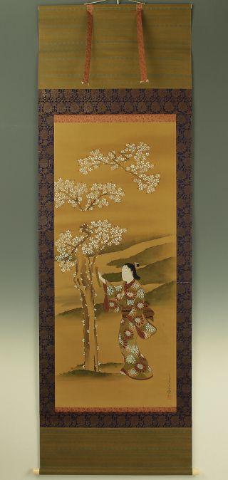 Japanese Hanging Scroll : Miyagawa Choshun