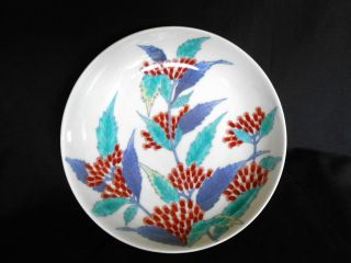 Japanese Nabeshima Dish photo