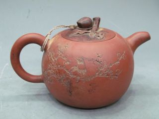 Fine Chinese Yi Xing Zi Sha Teapots photo