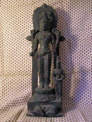 Very Rare Javanese Kediri Period Bronze Siva And Consort photo