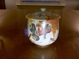Japanese Moriage Porcelain Jar W/ Lid - 20th Century Artist Signed photo