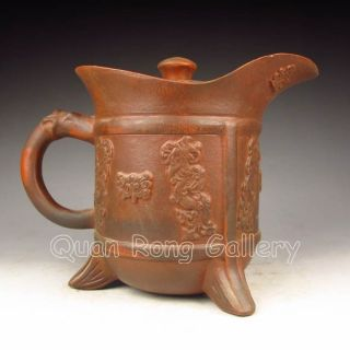 Chinese Zisha / Purple Clay Teapot Nr photo