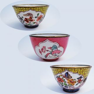 Late 1800 ' S Chinese Antique Cloisonne Enamel Famille Rose Longevity Tea Cups X 3 photo