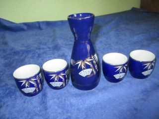 5 Pieces Cobalt Blue Sake Set Marked Japan Bamboo & Japanese Writing Design Mint photo