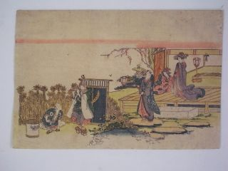 Flute Player And Beauties,  Japanese Print Rare Katsukawa Shunsen photo