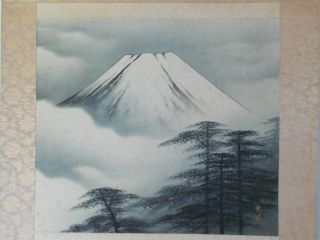 A Japanese Hanging Scroll By Kofu Inagawa photo
