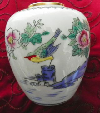 Japanese Porcelain Vase Urn Bird Design photo