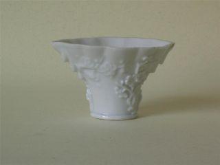 A Chinese Porcelain Blanc De Chine Cup photo