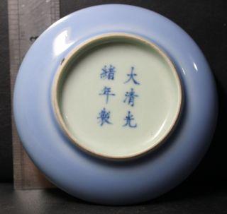 China ' S Rare Bixi photo