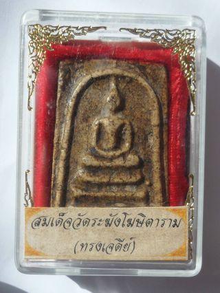 Phra Somdej Wat Rakang Pim Jadee photo