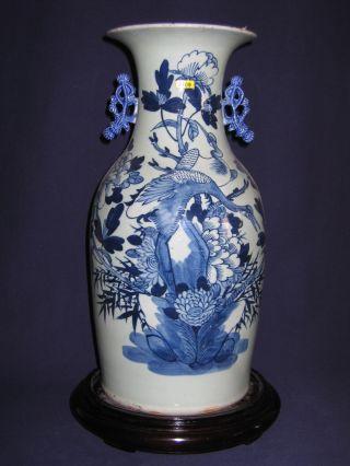 Chinese Antique Celadon Glaze Vase photo