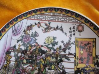 Ancient Porcelain Plates Chinese Style Beauties Dancing 21 photo