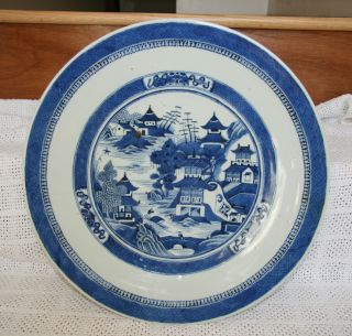 Antique Chinese Blue & White Canton Nanking Large Plate Charger Early 19th C photo