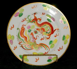 Antique Chinese Plate ~ Hand - Painted ~ Dragon Griffon ~ Marked ~ Guilding photo