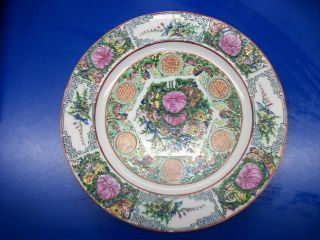 Chinese Porcelain Plate Circa 1920 ' S photo