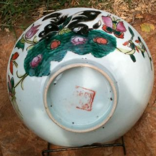 Mid 19th Century Chinese Porcelain Famille Rose Bowl photo