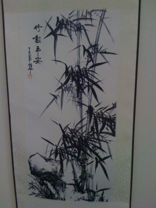 Chinese Hanging Scroll photo